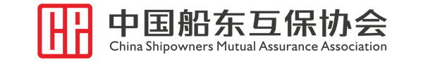 China Shipowners Mutual Assurance Association